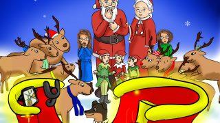 Santa's Super Sleigh!